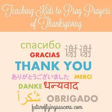 litany of thanksgiving for teachers divascuisine
