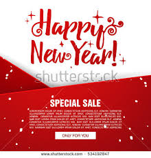 New Years Eve Decoration Sale by Template Design Christmas Banner Happy New Stock Vector 534192847