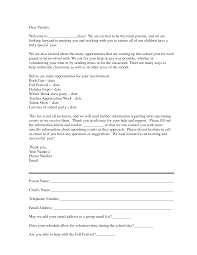 introduction letters to parents from teachers