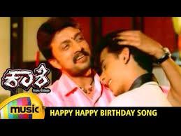 happy happy birthday song kashi from kannada