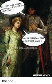 Ancient Memes - 25 best memes about ancient memes ancient memes