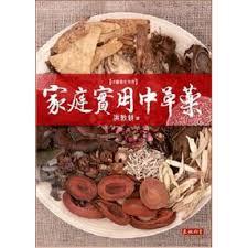 cuisine r馮ime cuisine r馮ime 100 images adonis 03 2013 搜索 adonis 03 2013
