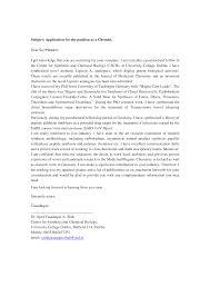 interesting postdoc cover letter sample biology 28 in sample cover