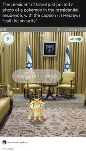 best 25 president of israel ideas on pinterest golda meir