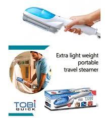 Tobi travel steamer buy online sri lanka