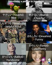 Meme In Japanese - 107 best japanese images on pinterest languages learning