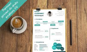 resume templates free download psd design bezold what does our understanding of time suggest about the nature of