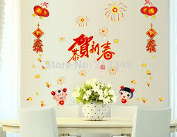 Happy New Year Decorations 2015 by Decoration Door Picture More Detailed Picture About Fundecor
