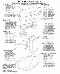 link kitchen aid k45 service manual for hobart made vintage mixers