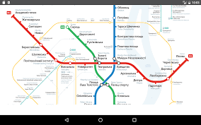 Montreal Subway Map by Kyiv Subway Map 2017 Android Apps On Google Play