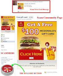 mcdonalds e gift card scam alert new mcdonald s gift card spam the bulldog estate