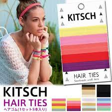 kitsch hair ties the babystore rakuten global market kitsch and kitsch hair ties
