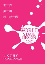 vid駮 sexe bureau stage design 2017 世界劇場設計展by association of