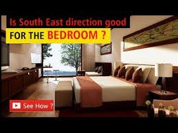 bedroom vastu does south east direction is not good for the bedroom vastu tips
