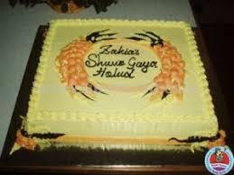 send birthday cake online cake with orange design square shape