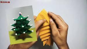 how to make christmas tree with paper handmade christmas tree