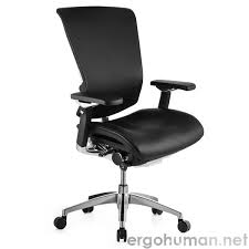 Leather Office Armchair Nefil Office Chair Ergohuman Office Chairs