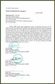 6 recommendation letter budget template letter