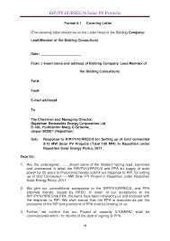 rfp document for solar pv project rajasthan