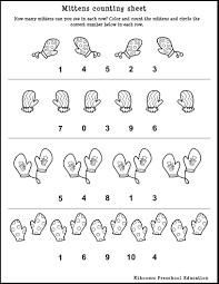 worksheets for preschool u2013 wallpapercraft