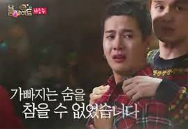Christmas Miracle Meme - got7 s jackson sheds tears while reuniting with his mother in