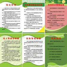 china homes office live china homes office live shopping guide at