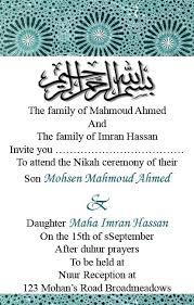 muslim wedding card wording wedding invitation wording yourweek 0b8335eca25e