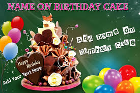 name on birthday cake photo birthday cake android apps on