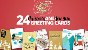 34 card templates designs for 2017