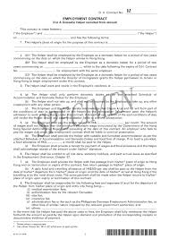 employment contract for a domestic helper recruited from outside
