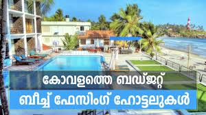 top budget beach facing hotels in kovalam light house beach