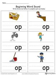 beginning word sound it words words literacy and worksheets