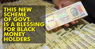 great news for black money holders this scheme of govt is