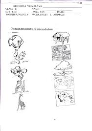 ideas collection hindi worksheets for class 5 cbse in format