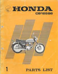 catalogues pièces honda la librairie du motard