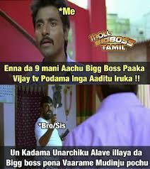 Tamil Memes - memes bigg boss tamil memes tamil bigg boss