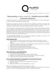 Qa Automation Engineer Resume 27d64db1 F1a1 4c43 Ae63 4d98d6da0eeb Original Png