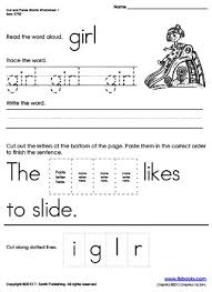cut and paste words worksheet set 1