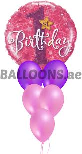 i m sorry balloons for delivery balloons ae balloons fast delivery in dubai order balloons online