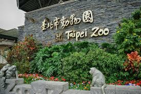 43 fun things to do in taipei taiwan taipei attractions guide