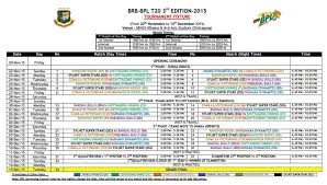 bpl 2017 schedule time table fixture brb bangladesh premier league 2015 match schedule who