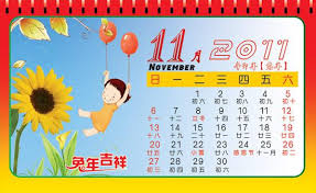 november 2011 the year of the rabbit cartoon children calendar psd