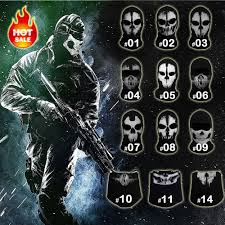 online get cheap paintball costume aliexpress com alibaba group