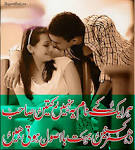 Sad Shayari With Images In Urdu   Hindi For Girlfriend   SMS