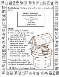 tikki tikki tembo worksheets tikki tembo stem steam challenge literacy activities new