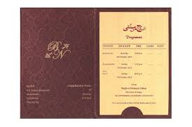 islamic wedding invitations cheap muslim wedding invitation cards uk yaseen for