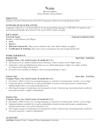 How To Include Computer Skills In Resume List Of Skills On Resume Free Resume Example And Writing Download