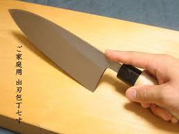 Kitchen Knives With Sheaths Hamono Furuta Rakuten Global Market At Home In The Big