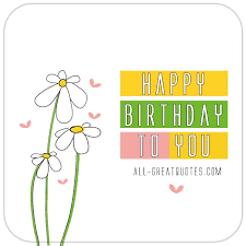 happy birthday to you very cute free birthday cards for facebook