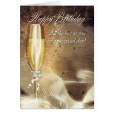 classy birthday greeting cards zazzle com au